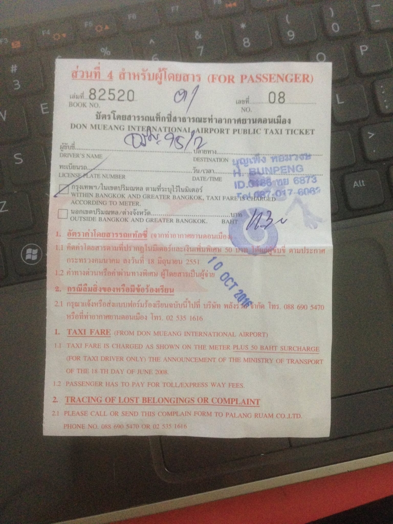 DONMUANG AIRPORT TAXI TICKET