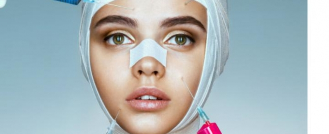 pretty-woman-in-medical-bandages-picture-id618182722